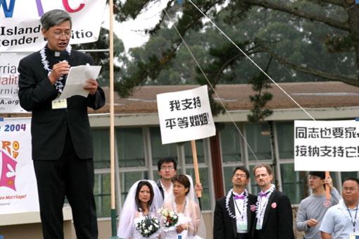 Rev. Jeffrey Kuan
